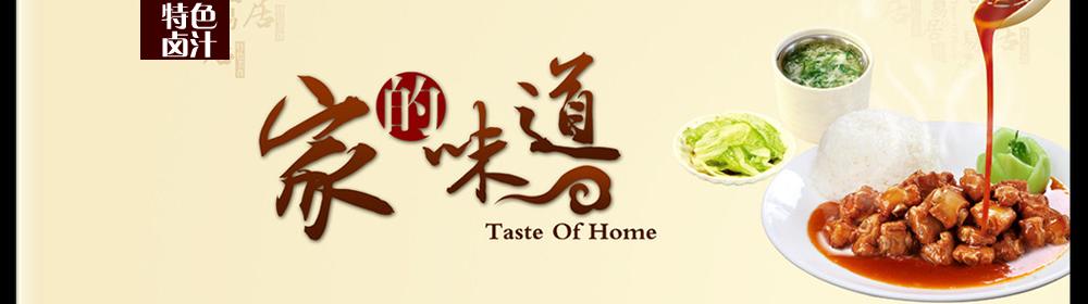 杨铭宇黄焖鸡米饭加盟连锁,杨铭宇黄焖鸡米饭加盟条件费用_5