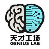 天才工场科学教育加盟费用多少钱_天才工场加盟条件