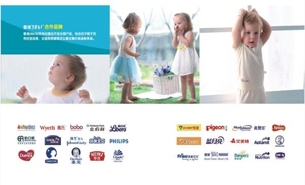香港3861婴幼儿游泳馆加盟连锁全国招商_2