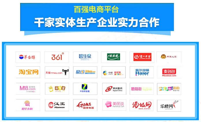 鑫远东速运加盟条件_鑫远东速运加盟费用多少钱_鑫远东速运加盟电话_3