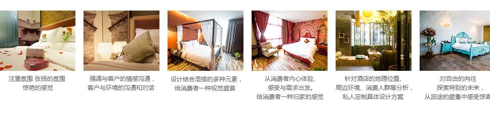 再公寓加盟费用多少钱_加盟再公寓投资多少钱_再公寓加盟电话_4