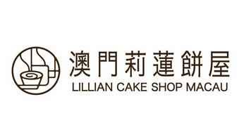 上海茱莉亚食品有限公司