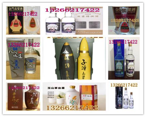 金门高粱酒批发商(图)_1