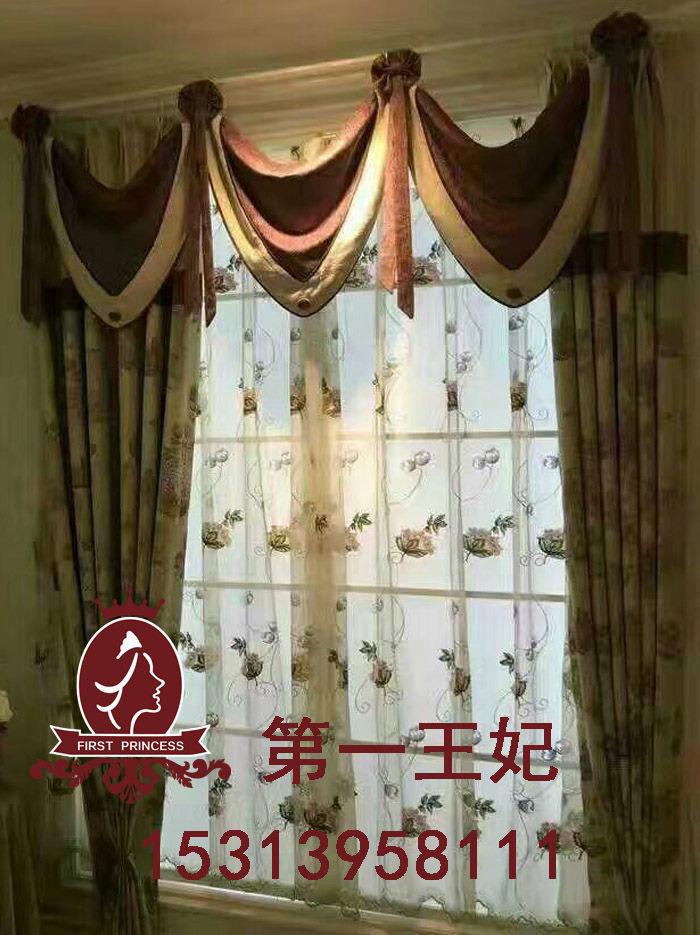 新零售时代,布艺窗帘企业的新起点!(图)_5