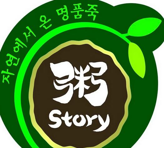 粥story