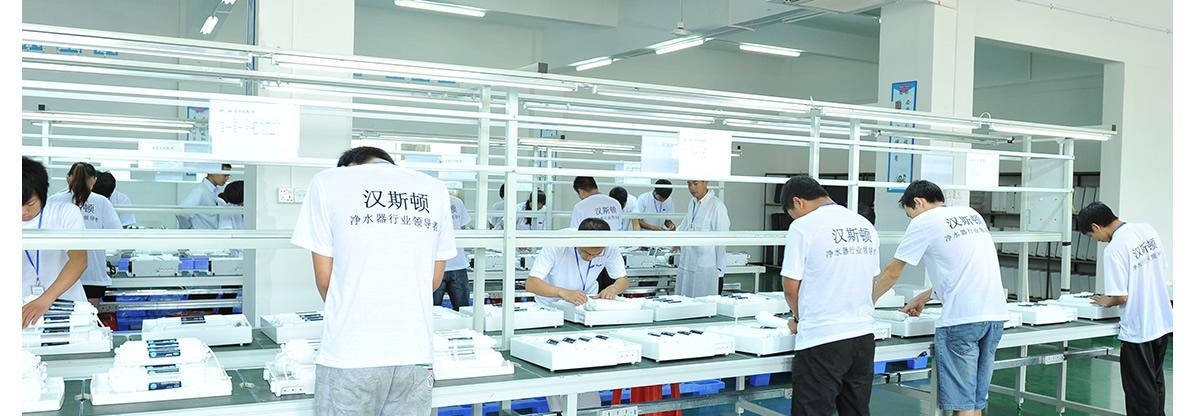 深圳市汉斯顿净水设备有限公司_2