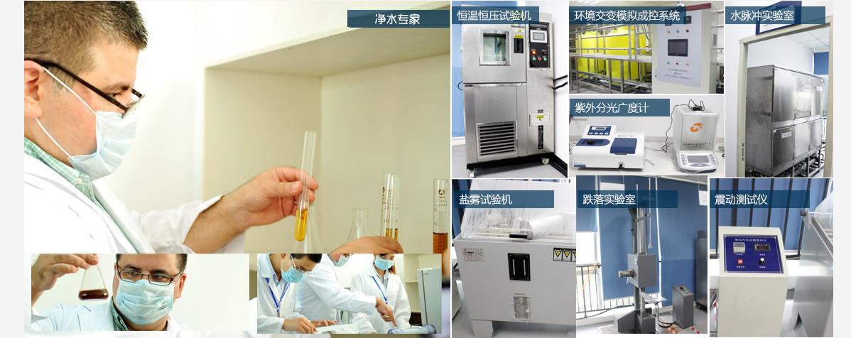 深圳市汉斯顿净水设备有限公司_3