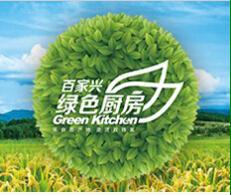 百家兴绿色厨房