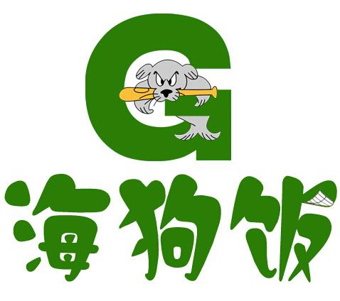 海狗饭快餐