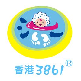 香港3861婴儿游泳