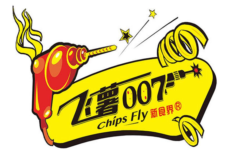 飞暑007薯条