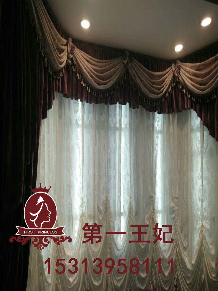 王妃布艺国际生活馆隆重开业(图)_1