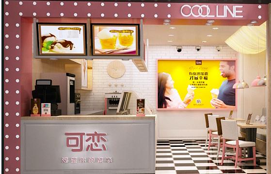 广州冰淇淋加盟店,稻上餐饮深受好评