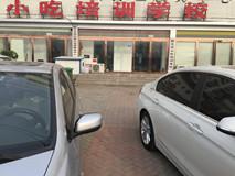 河南省小吃培训学校