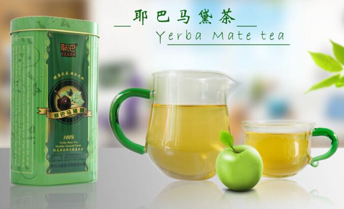 耶巴马黛茶品牌产品招商代理选择适合目标招商加盟群_1