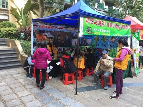 南京女孩创业经历坚持开养生保健网店年入百万_1