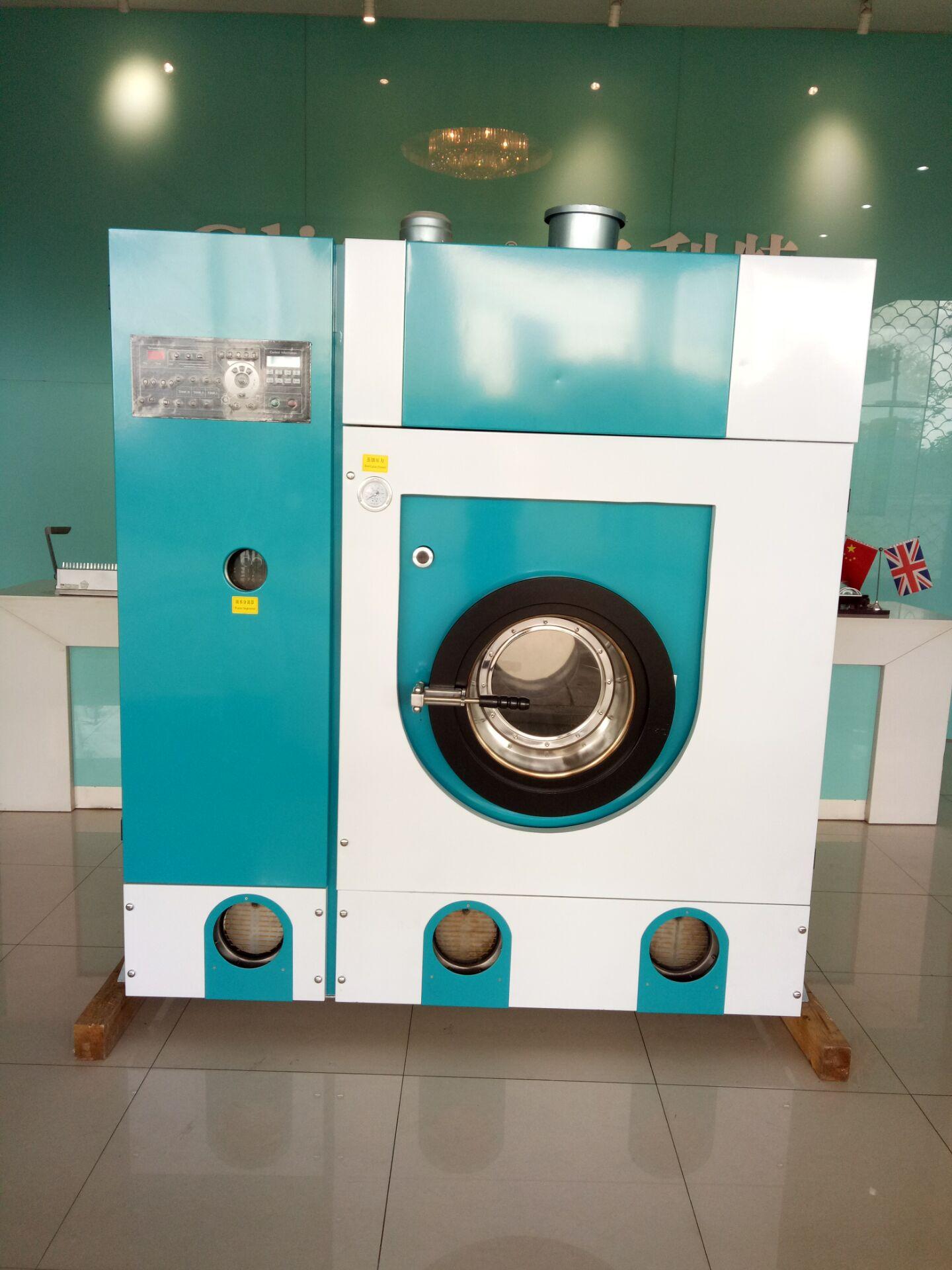 四氯乙烯干洗机10kg