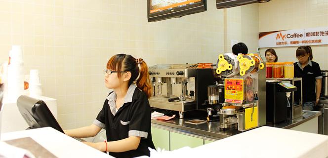 咖啡先生加盟费用多少钱_咖啡先生咖啡店加盟电话加盟条件_3