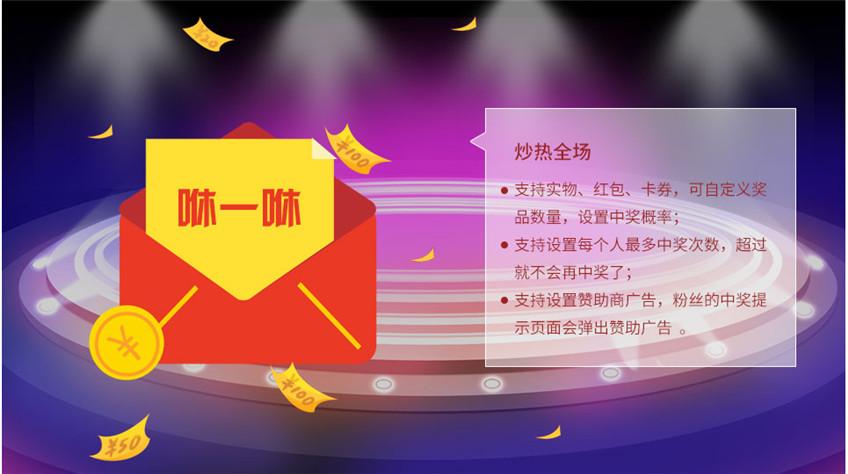 微信大屏幕互动/微信消息墙/微信墙_4