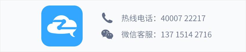 微信大屏幕互动/微信消息墙/微信墙_8
