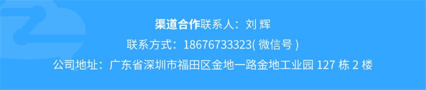 微信大屏幕互动/微信消息墙/微信墙_9