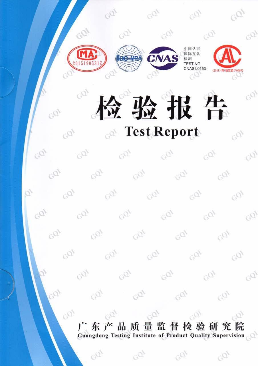 1号洗车精华素检测报告_1