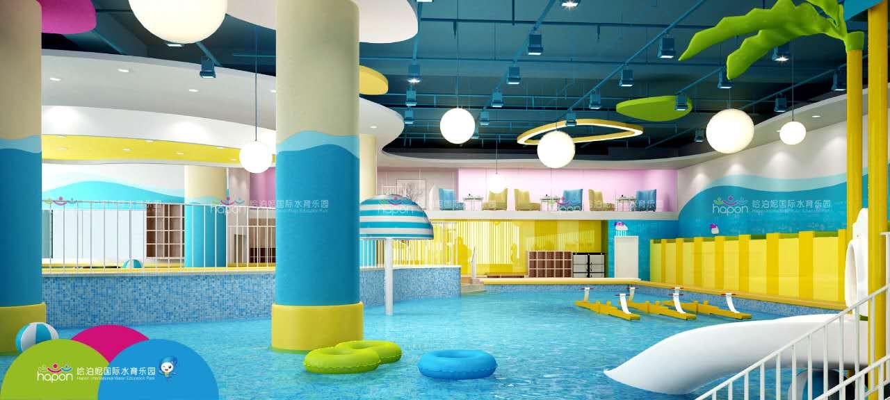 哈泊妮婴儿游泳馆加盟儿童水上乐园加盟(费用、电话)_1