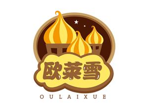 北京欧莱雪冰淇淋加盟店