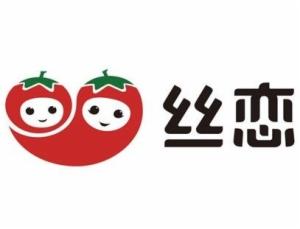 贵阳丝恋餐饮管理有限责任公司