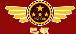 巴顿干嘣鸡