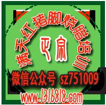 粤港烧腊论坛