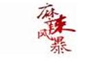 上海润众餐饮管理有限公司