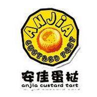 济南安佳食品公司