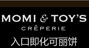 上海玛蜜黛餐饮管理有限公司