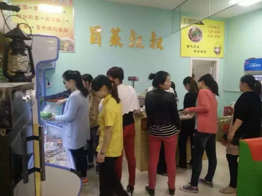 金梧桐(北京)教育咨询有限公司_4