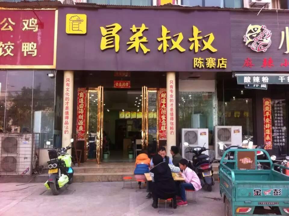 金梧桐(北京)教育咨询有限公司_6