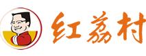 紅荔村腸粉王
