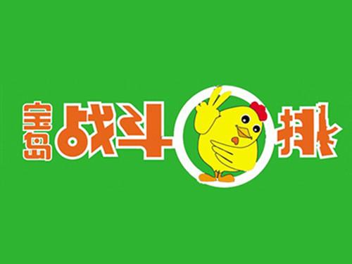 宝岛战斗鸡排炸鸡加盟_宝岛战斗鸡排炸鸡加盟怎么样_宝岛战斗鸡排炸鸡加盟电话