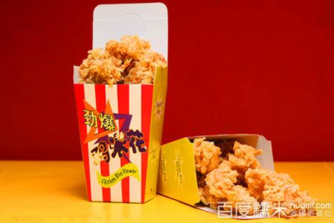 胜麦基鸡柳加盟费用_胜麦基西式快餐店加盟条件_1