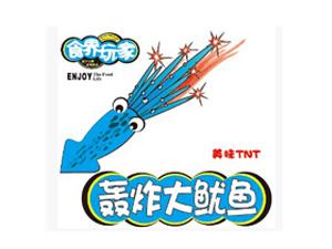 黑龙江轰炸大鱿鱼加盟-轰炸大鱿鱼加盟费多少