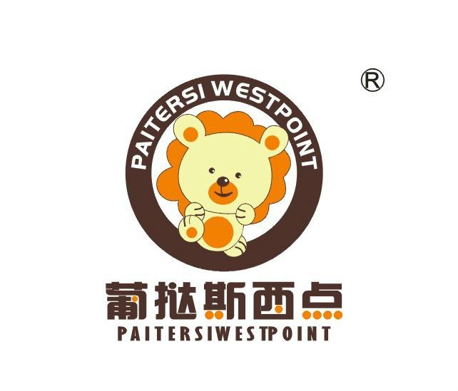 杭州澳隆餐饮管理有限公司