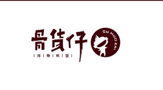 秦皇岛麦翁餐饮有限公司