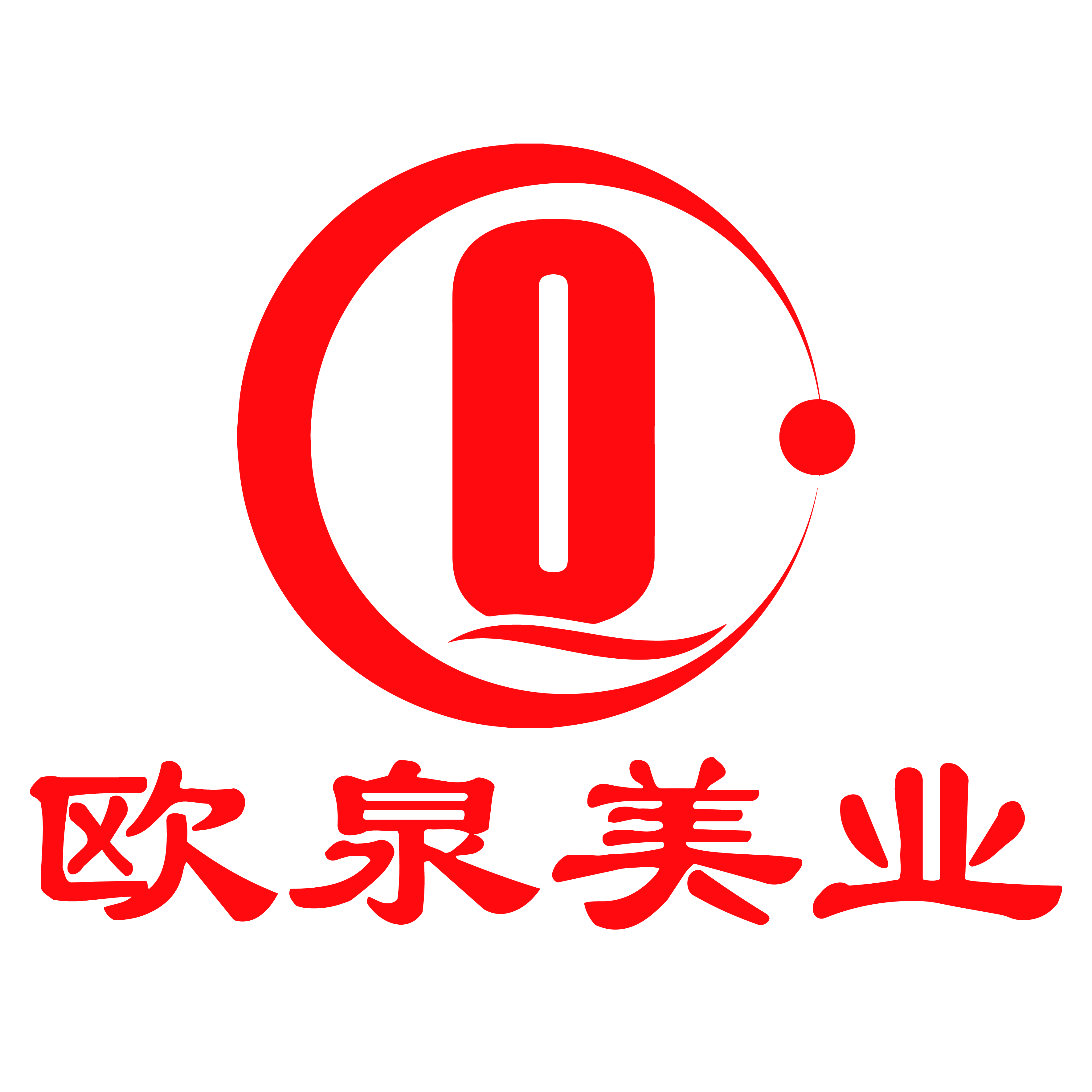 广州欧泉美业