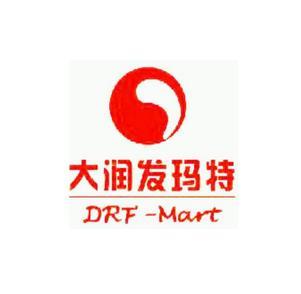 大润发玛特超市