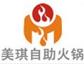 重庆美琪餐饮管理有限公司