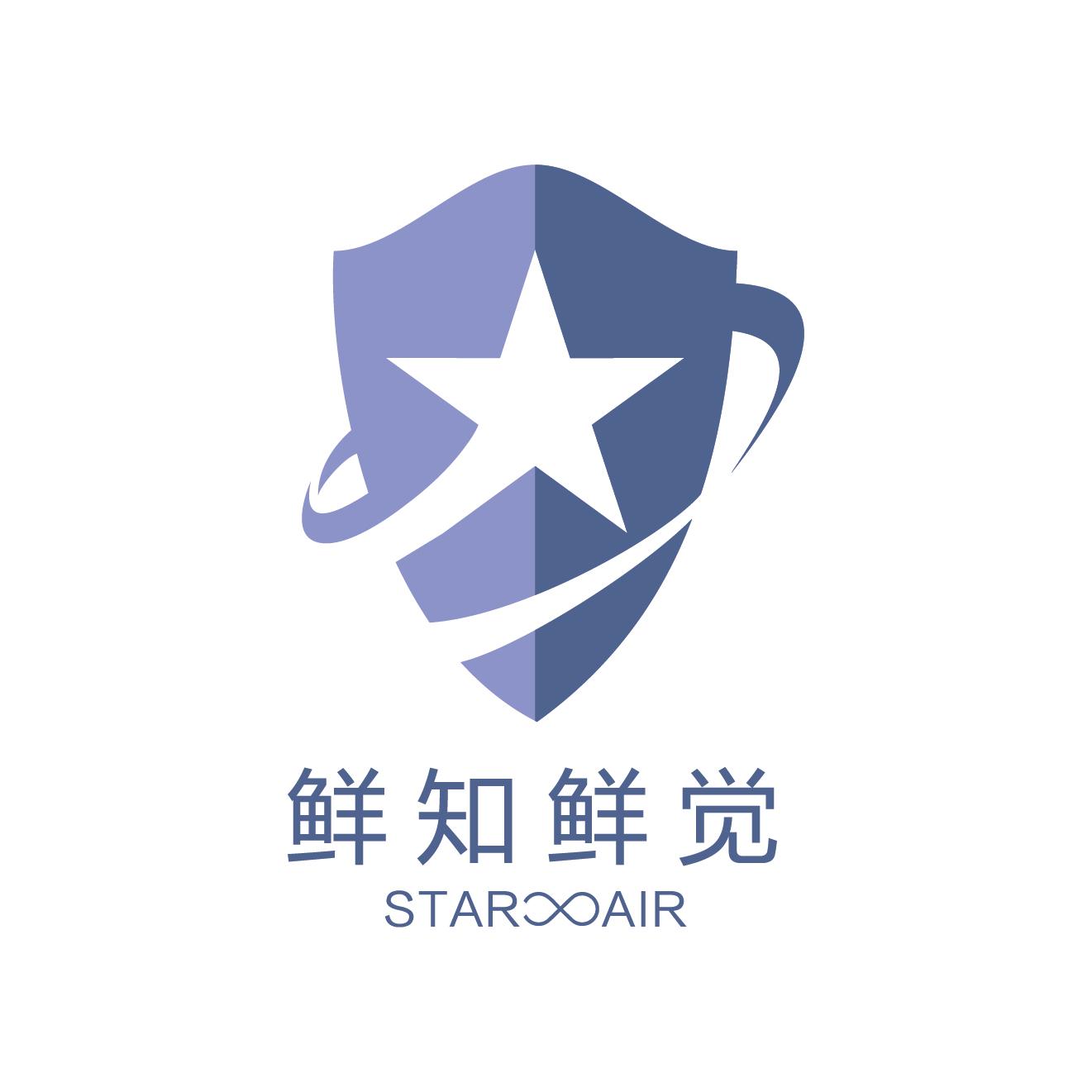 深圳市金喜来电子有限公司