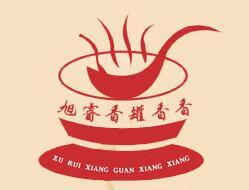 罐香香米线
