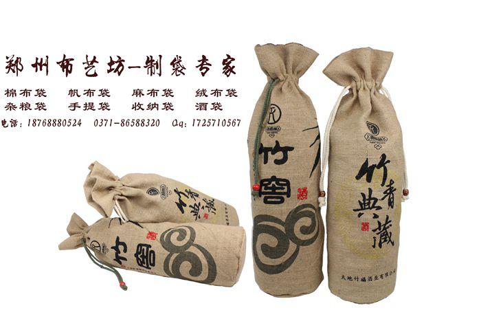 酒袋 礼品绒布酒袋供应商家