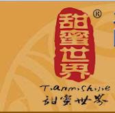 北京甜蜜世界餐饮管理有限公司