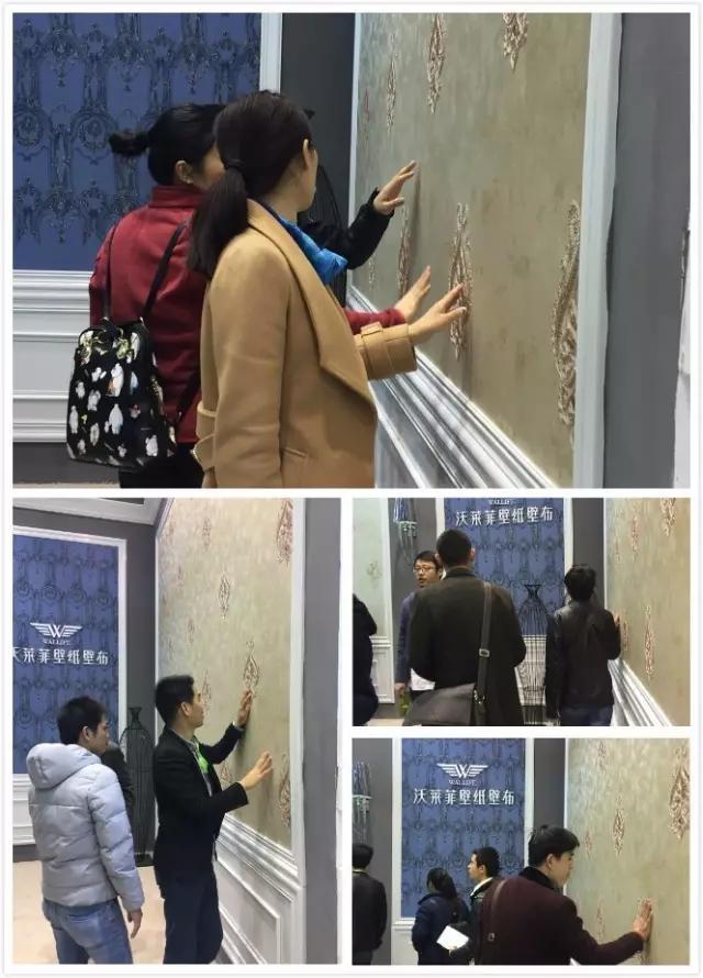沃莱菲壁纸壁布魅力绽放2017北京墙纸布艺展(图)_3